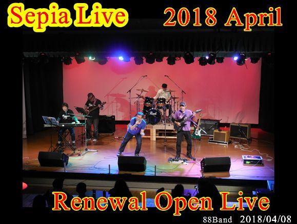 Sepia Live 2018.04.08~Renewal Open~